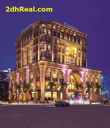Bán Khách sạn 80 phòng , chuẩn 4 sao  Nguyễn Lương Bằng, phường Tân Phú, quận 7