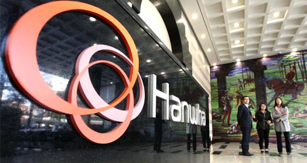 Văn phòng Đại dện Công ty Quản lý Quỹ Hanwha Asset Management Co., Ltd. tại Việt Nam    2dhHoldings